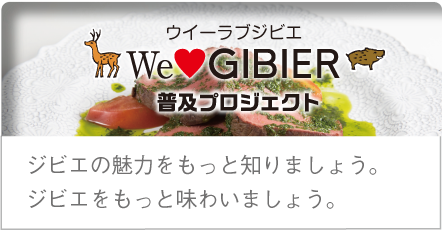 We love GIBIER